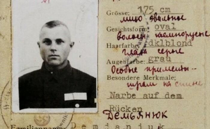 Военные документы Ивана.