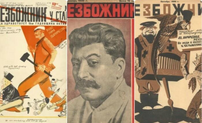 Несколько выпусков журнала.