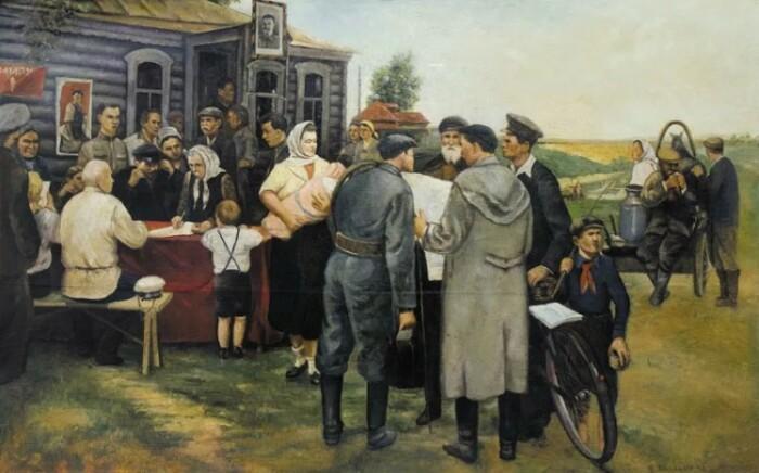 Органы местной власти играли большую роль.