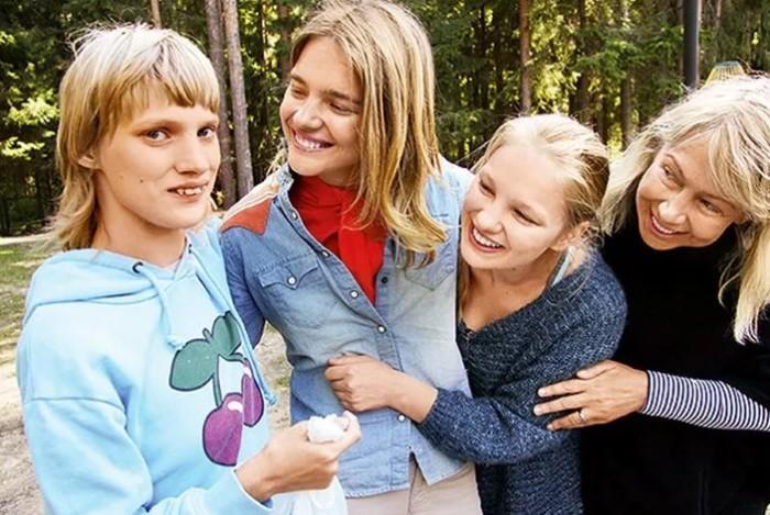 Наталья, ее сестры и мама.