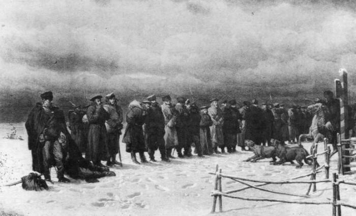 Погода региона считалась лучшим наказанием.