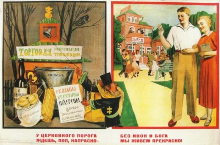 Церковные служители на таких плакатах традиционно выставлялись дураковатыми.