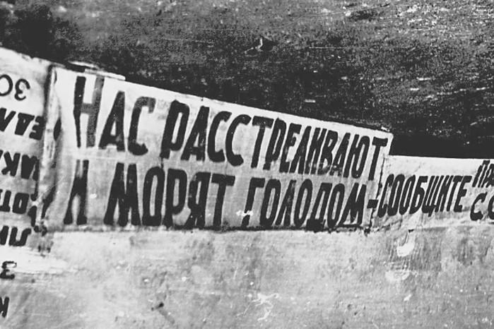 К 50-м года система ГУЛАГа стала огромной, в лагерях то и дело вспыхивали восстания.