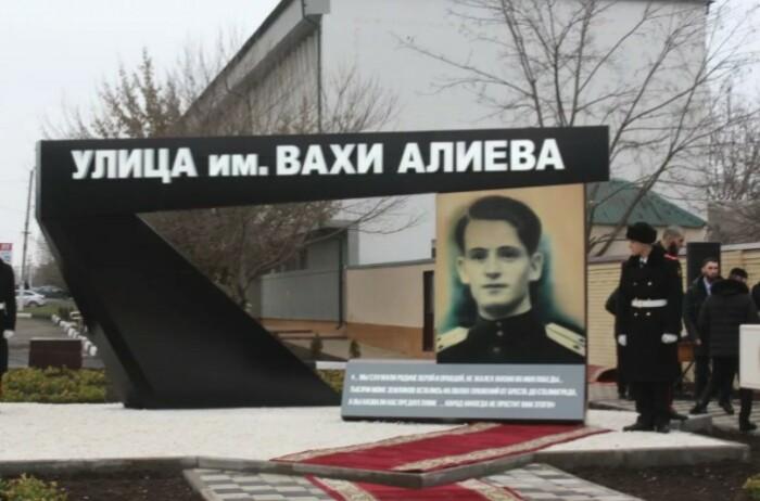 Улица в Грозном в честь именитого земляка.