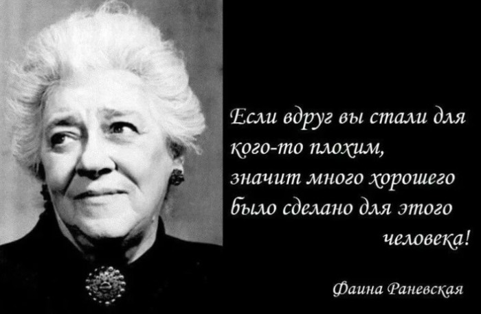 Настоящая королева цитат и афоризмов.