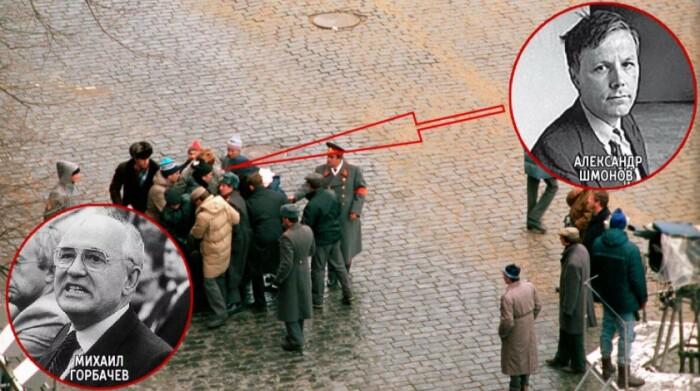 Покушение на Горбачева.
