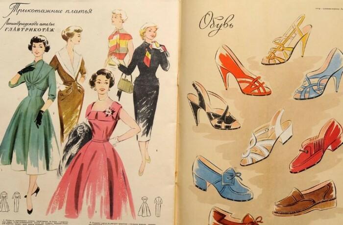 Обувь стала изящной и легкой.