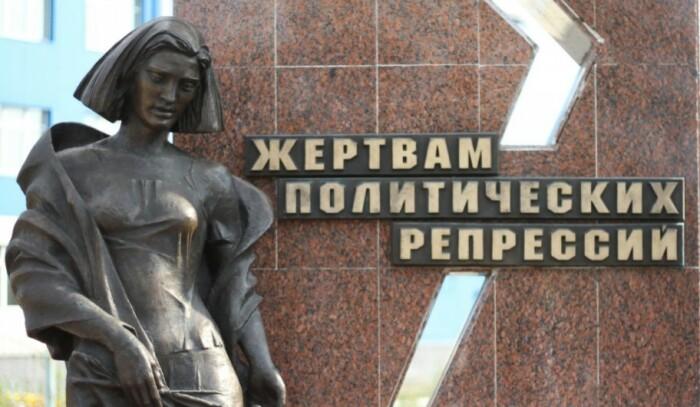 Сейчас памятники жертвам политических репрессий есть практически в каждом городе.