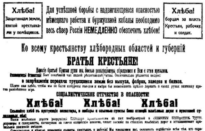 Основная часть большевистской литературы проходила через Бонч-Бруевича.