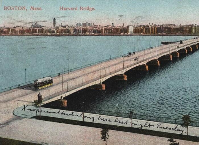 Тот самый мост.