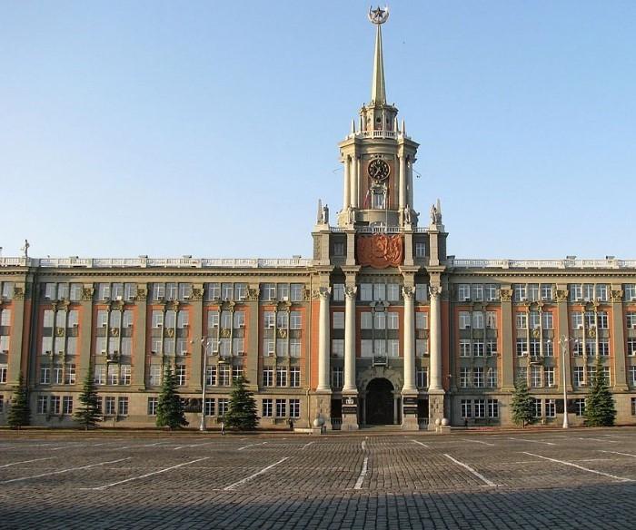 Здание Свердловского горсовета построено при участии немцев.