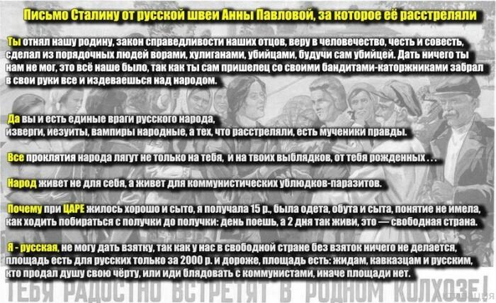 Выдержки из письма Анны Павловой.