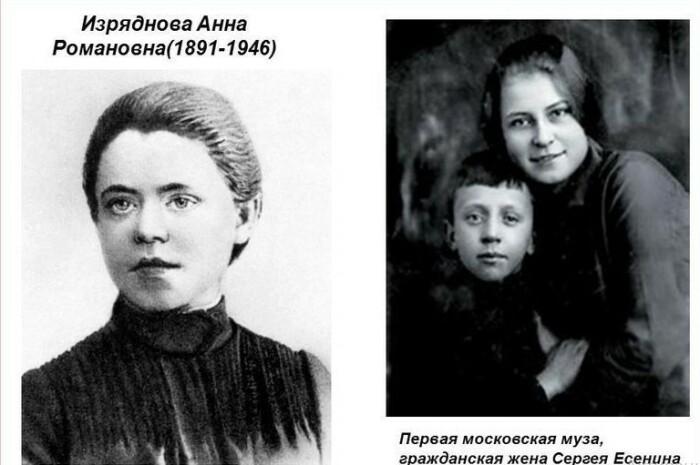 Анна вместе с сыном Сергея Есенина.
