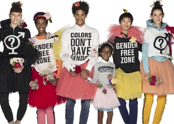 У цвета нет гендера.