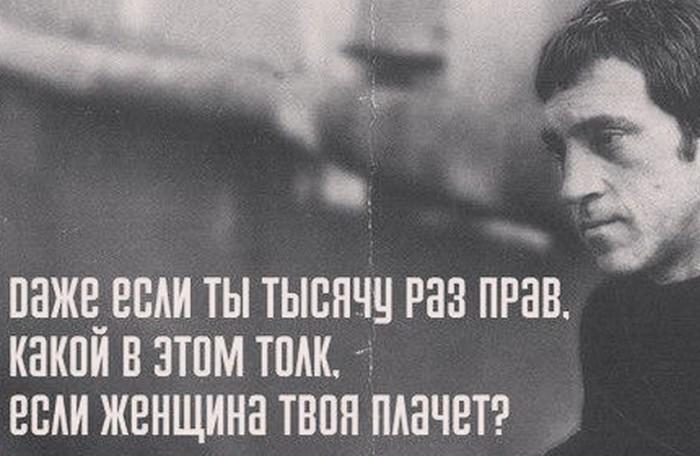 Высоцкого давно растащили на цитаты.
