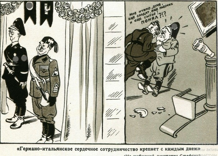 Узнаваемая внешность Гитлера делала его крайне удачным героем карикатур.