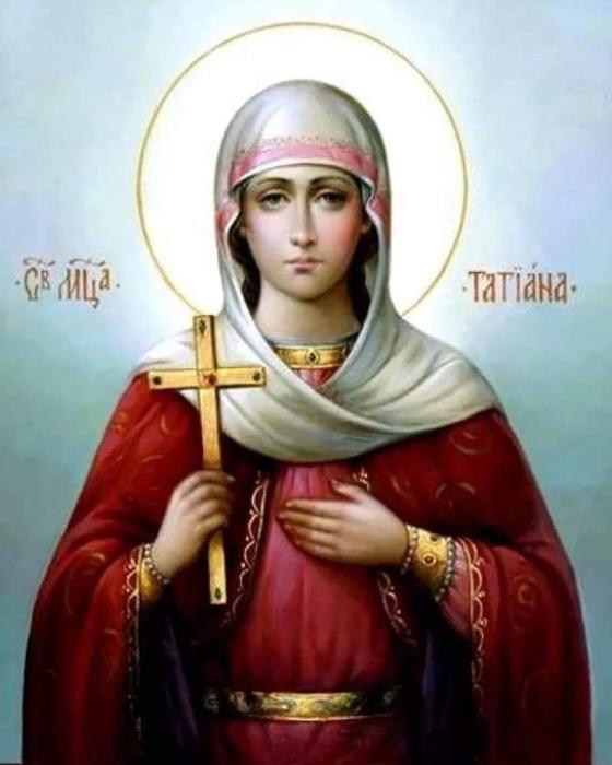 Святая мученица Татияна