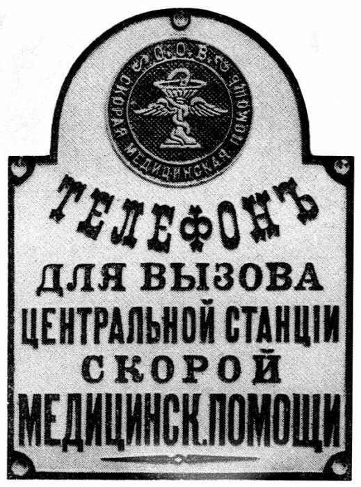 Инструкция на телефонном автомате