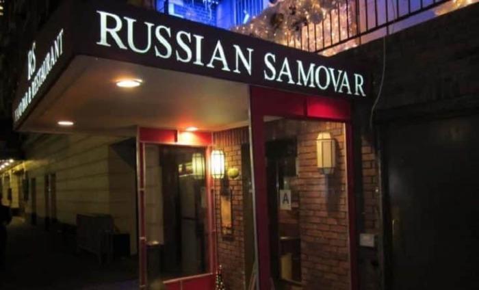 «Русский самовар» — детище И. Бродского / Фото: usa.one