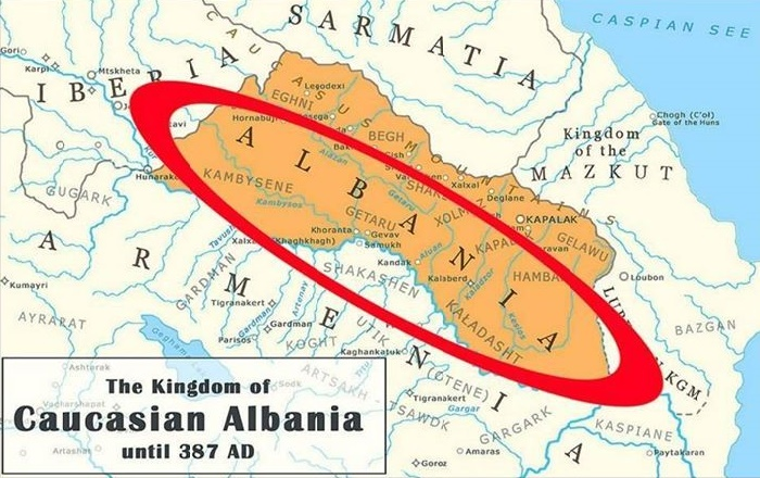 Кавказская Албания / Фото: udilang.narod.ru