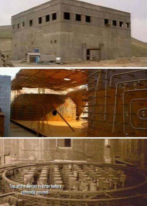 Фото строящегося сирийского реактора, которые Моссад обнаружил в ноутбуке Ибрагима Озмана