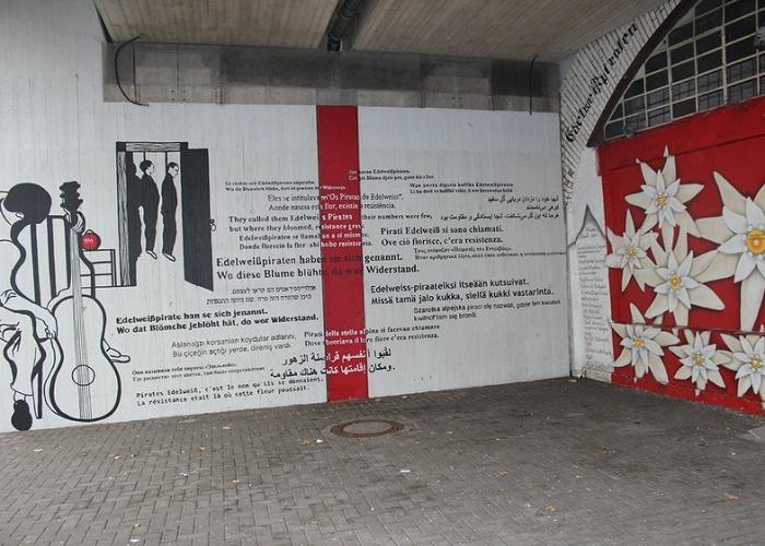 Памятное граффити рядом с местом казни «Пиратов Эдельвейса» в Кельне / Фото: facebook.com