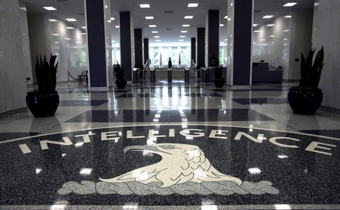 Холл штаб-квартиры ЦРУ / Источник: tvzvezda.ru