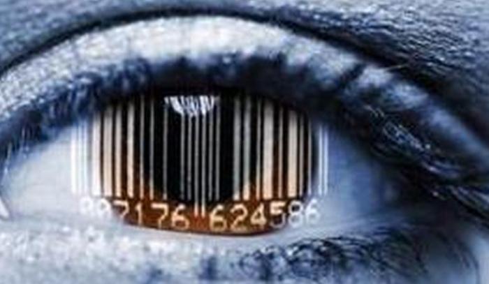 Человечеству может грозить чипизация. / Фото: Яндекс.Дзен