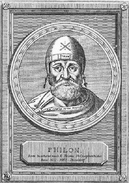 Филон Александрийский. Средневековая гравюра / Источник: wikimedia.org