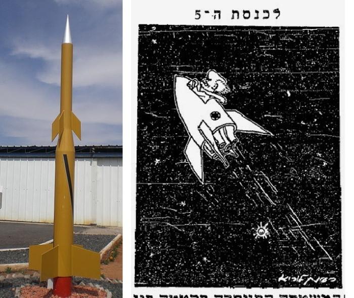 Запуск «Шавит» был произведён всего за месяц до выборов в Кнессет и принёс Бен-Гуриону немало голосов / Источник: cyclowiki.org
