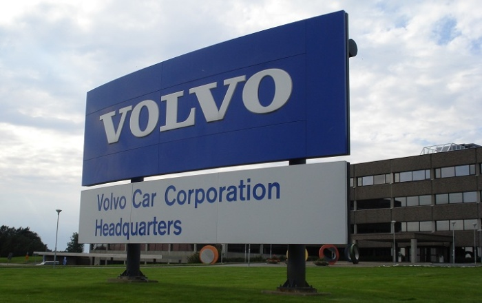 Штаб-квартира концерна Volvo. Гетеборг, Швеция / Источник: naked-science.ru