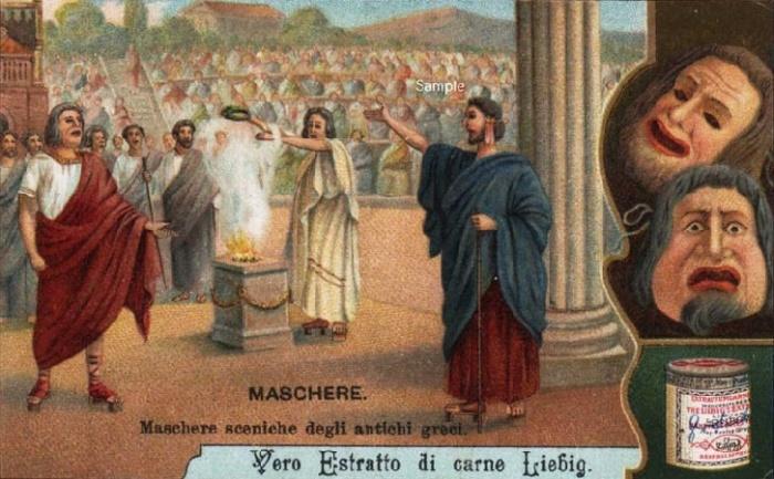Представление в древнегреческом театре / Фото: greektheatreactors.weebly.com