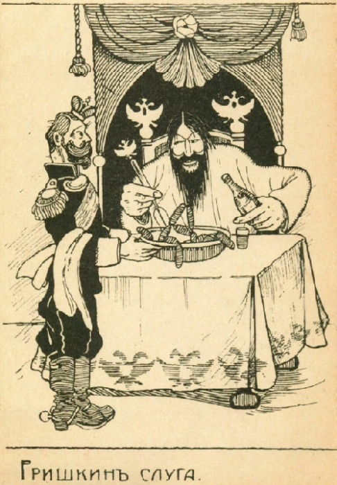 Карикатурная почтовая открытка. Начало XX века / Фото: marinamaral.com
