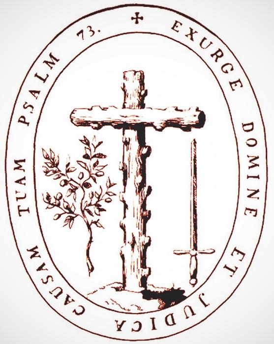 Печать «Священного трибунала» в Испании / Источник: wikipedia.org