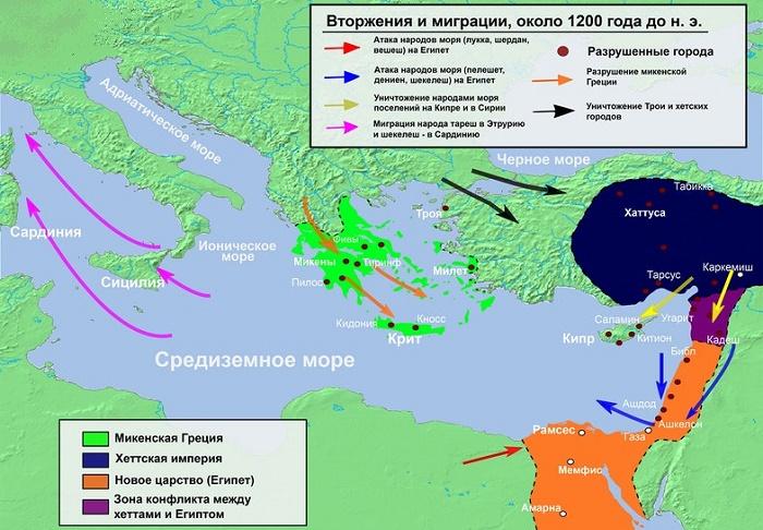 Миграции, вторжения и разрушения в конце бронзового века / Фото: was.media.com