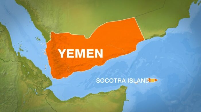 Остров Сокотра расположен недалеко от Йемена. /Фото: yemen.liveuamap.com
