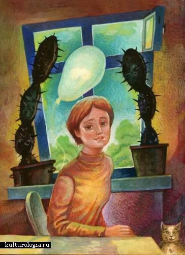Девочка и кактусы