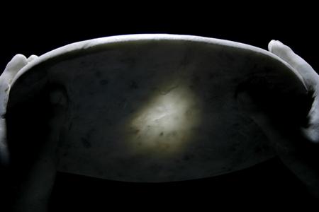 Проявившийся ЛИК с нижней части диска
