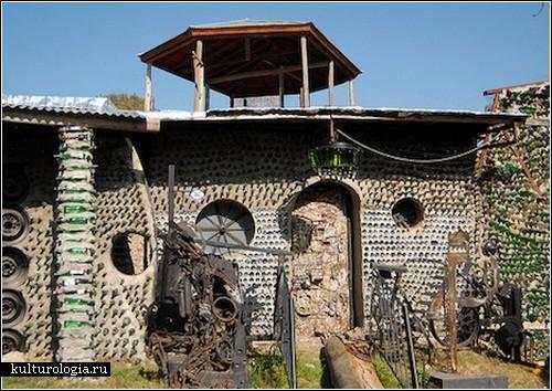 Дом из бутылок в Аргентине
