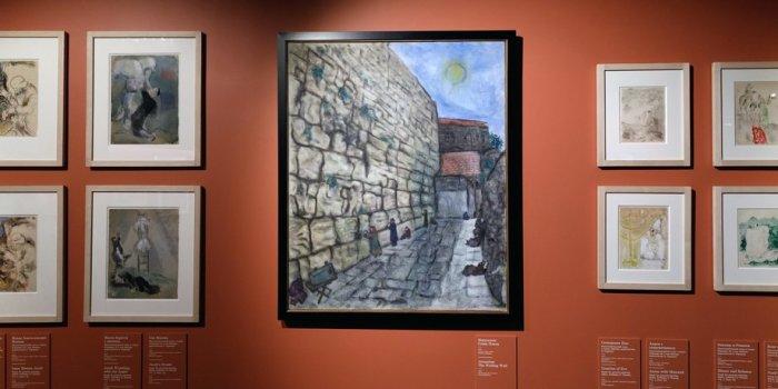 Иерусалим. Стена плача (1931)