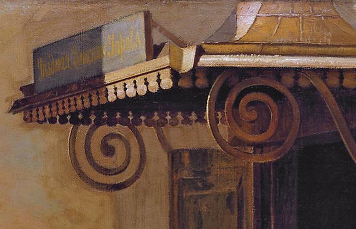 Верхняя часть крыльца с надписью «Уездная земская управа» (деталь картины)