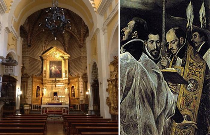 Церковь Санто-Томе и Андрес Нуньес