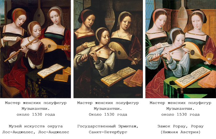 Три вариации картины