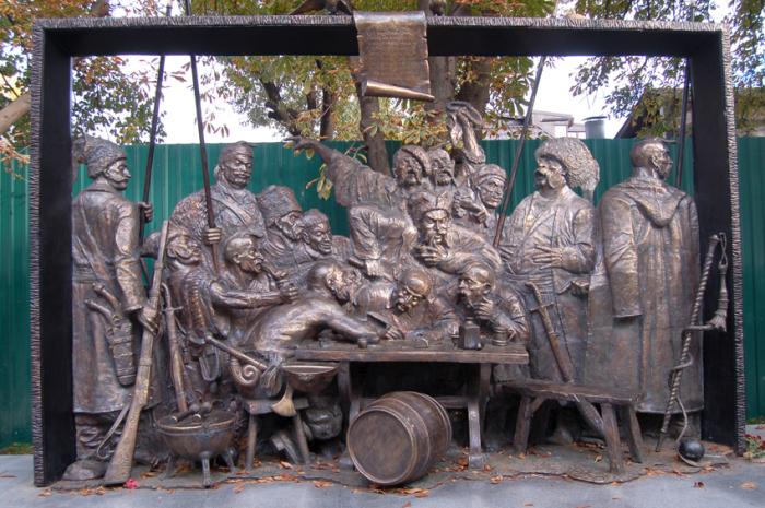 Памятник «Запорожцы пишут письмо турецкому султану» в Краснодаре