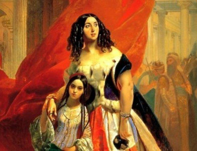 Портрет графини Ю. П. Самойловой, удаляющейся с бала с приемной дочерью Амацилией Пачини