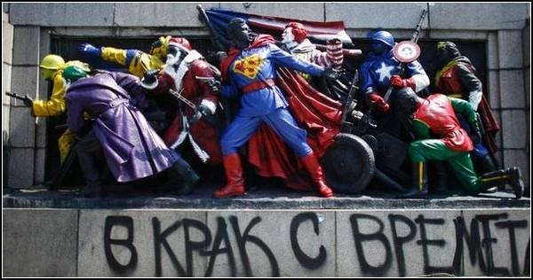 В ногу со временем. Новое платье для старого памятника в Болгарии