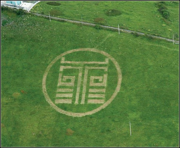 Знаки: рекламные круги на полях
