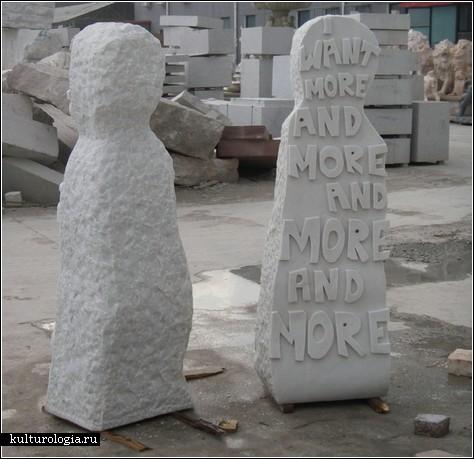 Вполне понятные авангардные скульптуры