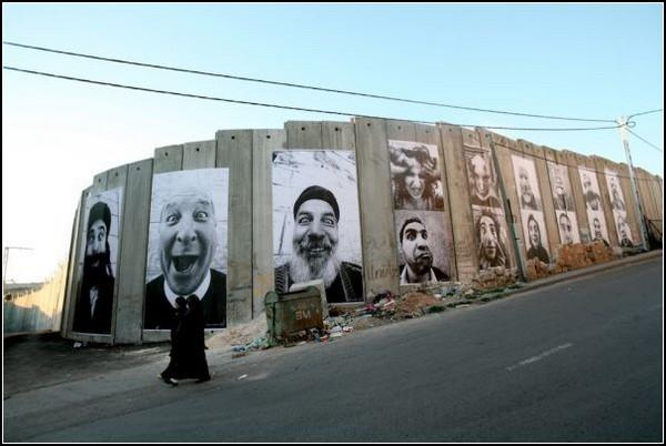 Лицом к лицу. Разделительная стена безопасности. Иерусалим