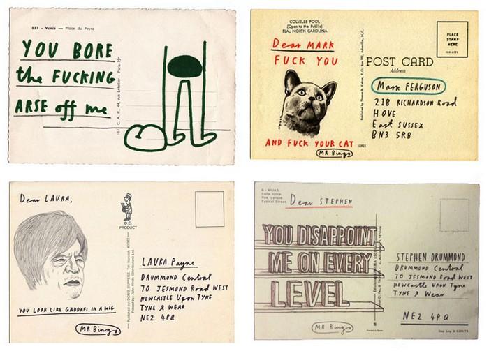 Как отсылать открытки